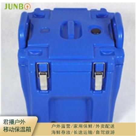 上海Junbo/君播厂家现货冷藏箱外卖箱食品箱盒饭移动保温箱 专业生产