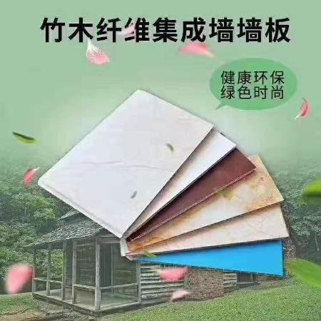 集成墙板厂家直销 竹木纤维墙板 酒店家装工装可定制 不变形