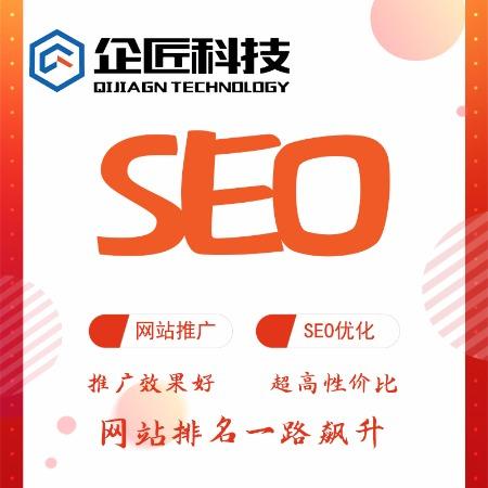 网站seo包年优化  合肥搜索优化推广