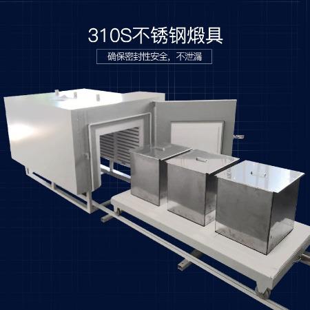 杭州蓝途仪器1000℃煅药炉DYL-375煅药炉制药行业专用大批量明煅暗煅