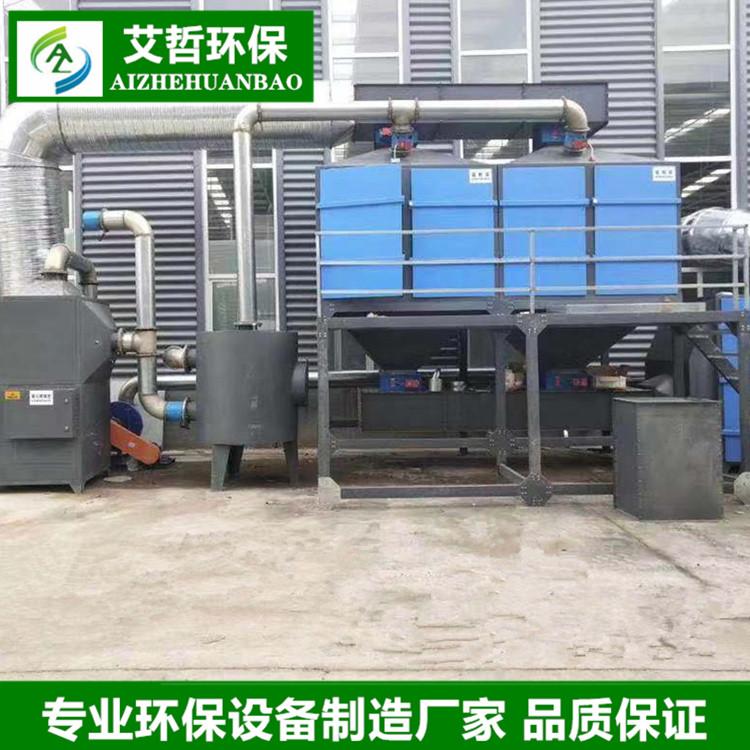 厂家供应 vocs废气处理达标设备催化燃烧设备环保箱催化燃烧装置