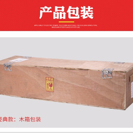 厂家供应电动液压扩张器R422B电动液压扩张器带报告