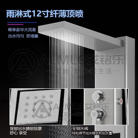 艾铭乐热水器一件代发 畅销中国三十多个省 全国可上门维修 信誉保证 售后无忧