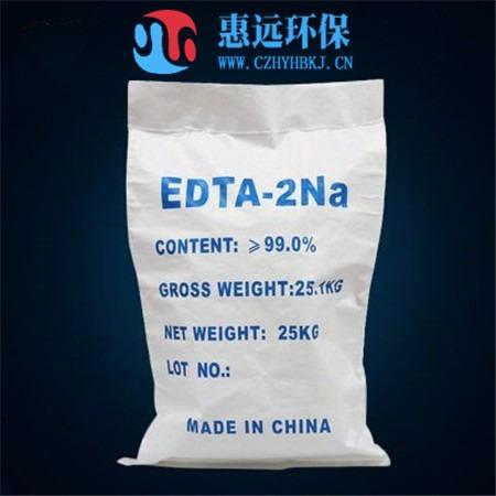 【edta二钠生产厂家】常州惠远环保_现货供_edta二钠批发价格_水处理试剂_EDTA二钠