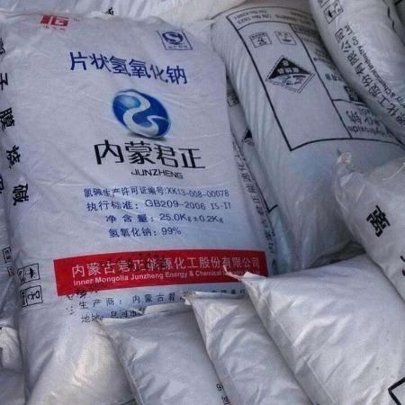 氢氧化钠 工业级片碱厂家现货