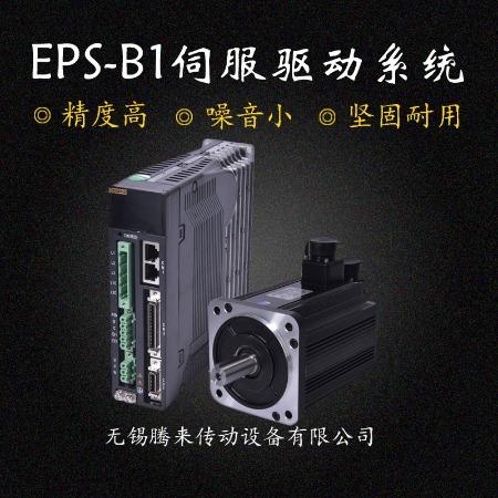 东菱 EPS-B1伺服电机驱动器