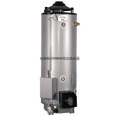 商用热水器73KW进口容积式美鹰低氮热水器低氮环保排放低于20mg/J 厂家代理