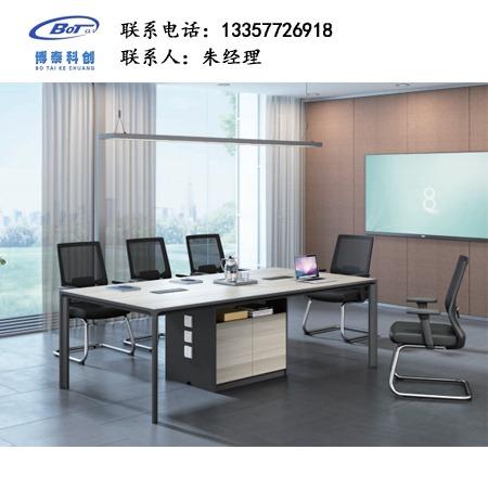 会议桌厂家直销 板式会议桌 实木会议桌 会议桌尺寸定制 办公家具厂家DO-22