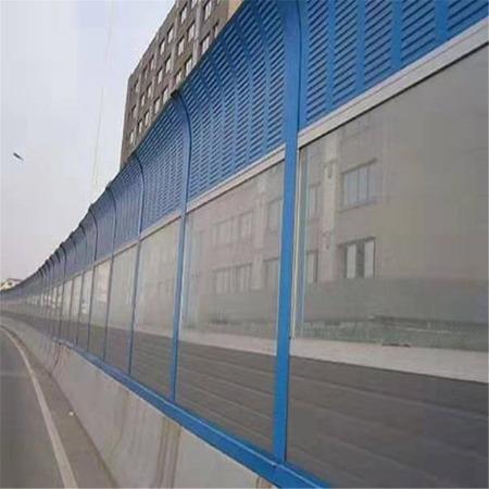 奔久生產直銷聲屏障 高速公路聲屏障 小區隔音墻 可定做鐵路輕軌吸音板