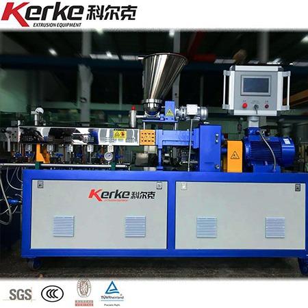 【南京科尔克】KTE-25双螺杆塑料造粒机挤出机