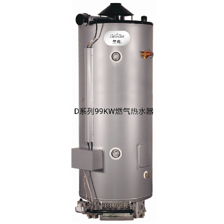商用进口热水器73KW进口容积式美鹰低氮热水炉 低氮环保排放低于20mg/J 厂家代理