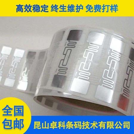 昆山Zhuoke/卓科廠家直銷 RFID標簽 RFID電子標簽卡 RFID讀寫卡