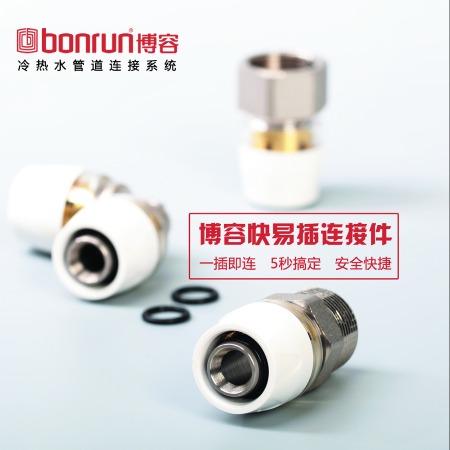 安徽地暖管厂家 江苏地暖管 地暖管价格 地暖管哪家好