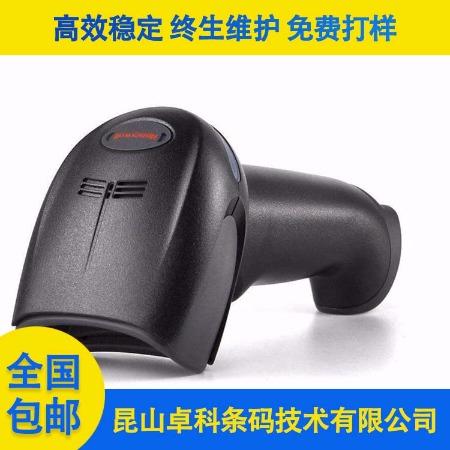 昆山厂家直销 一维二维扫描枪快递超市屏幕扫码微信支付扫描器 Zhuoke/卓科