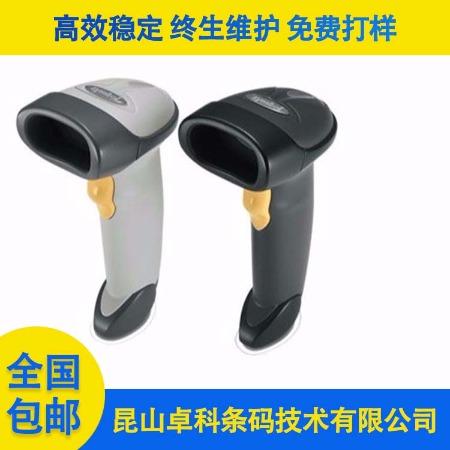 昆山Zhuoke/卓科厂家直销 MOTOROLA摩托罗拉 激光条码扫描枪 二维码扫描枪现货供应欢迎咨