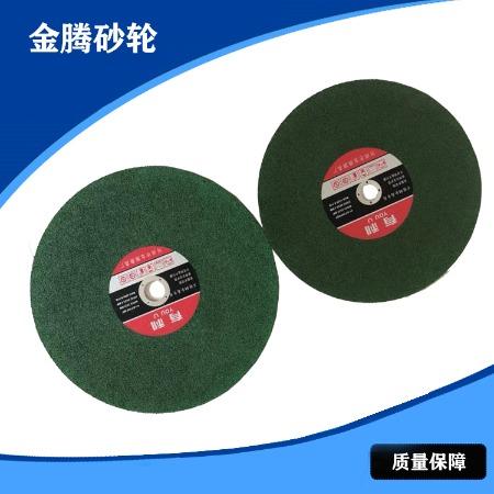 厂家出售 树脂切割片 切割片价格 欢迎选购