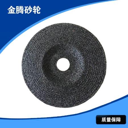 黑色磨片 黑色切割片 黑色磨片价格 欢迎选购