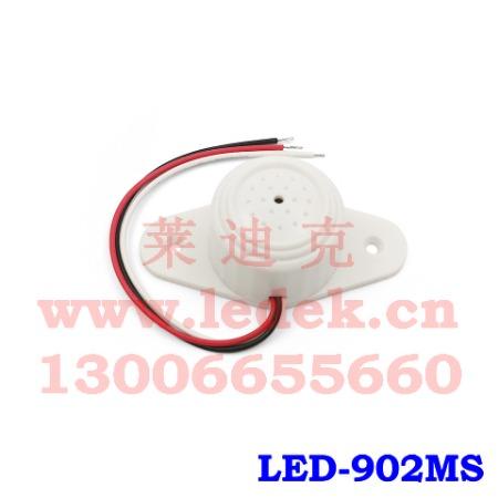 莱迪克LED-902MS支架伪装式高灵敏度拾音器