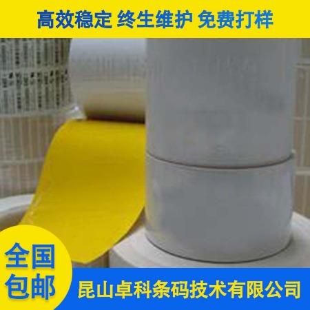 昆山Zhuoke/卓科厂家直销 耐高温标签 防水耐高温不干胶标签  物流专用