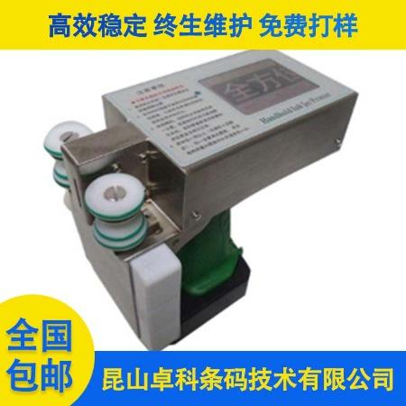 昆山Zhuoke/卓科喷码机 喷码打印机厂家喷码机 量大从优