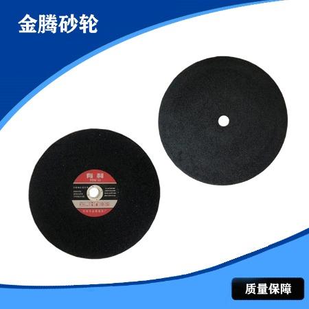不锈钢切割片 黑色磨片 黑色切割片订购批发