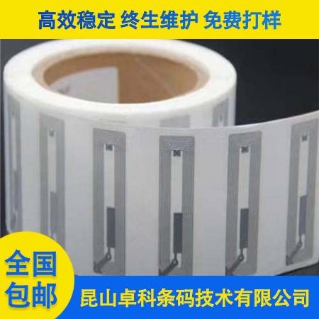 昆山Zhuoke/卓科廠家直銷 RFID標簽 RFID電子標簽卡 RFID讀寫卡 電子標簽