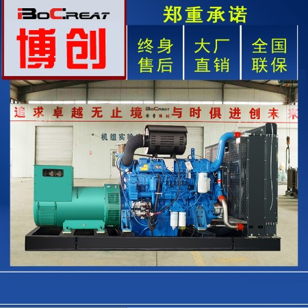 600千瓦玉柴发电机组 低油耗低噪音柴油发电机 600KW发电机组厂家 纯铜电机