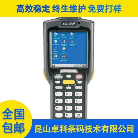采集器 条码数据采集器 手持终端防水工业级扫码器数据采集ERP管理软件专用 Zhuoke/卓科