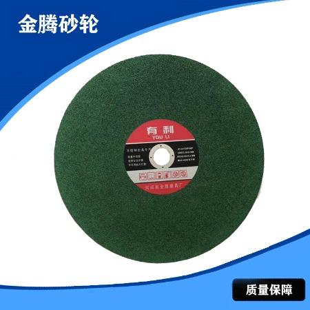 绿色切割片 400x3.2x32绿色切割片 厂家批发