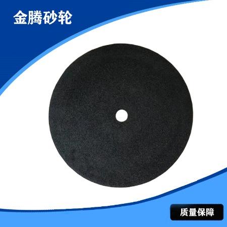 不锈钢切割片 切割片 黑色切割片 订购批发 质量优