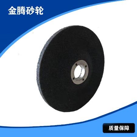 107x1.2x16砂轮 黑色砂轮 黑色砂轮价格 厂家出售
