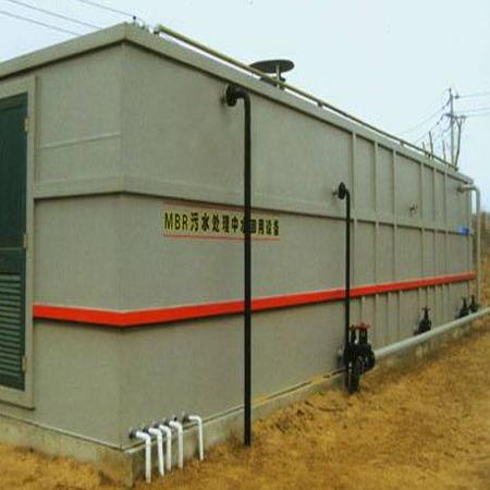 厂家直销/一体化医院/工厂/小区生活污水处理成套设备/小型地埋式全自动污水处理设备-海泽源环保水处理