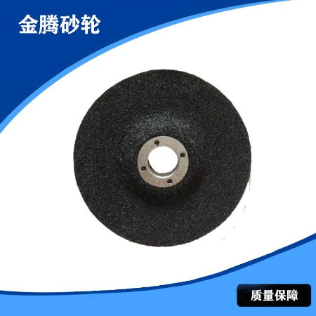 专业生产黑色磨片 黑色切割片 双网切割片 质量可靠
