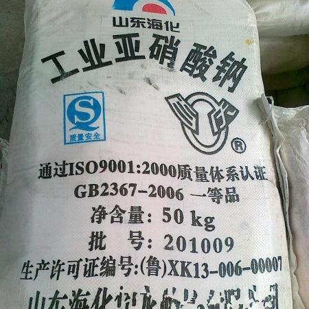 工业级亚硝酸钠防锈防腐护色剂亚硝酸钠直销