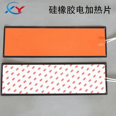 实体工厂 可根据要求设计生产硅胶电热片 硅橡胶电加热片