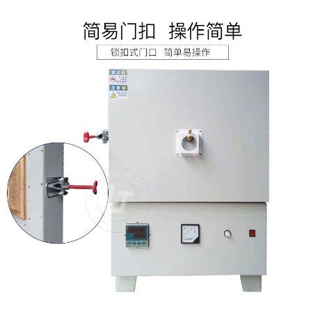 杭州蓝途仪器有限公司气体保护箱式马弗炉 可充多种惰性气体