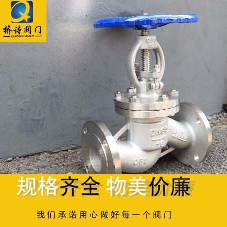 【上海桥诗阀门】DN100不锈钢截止阀 专业出售 制造性价比高专业厂家行业领先