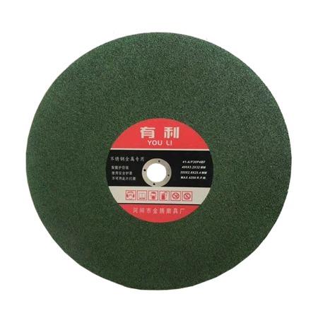厂家批发 355x2.8x25.4树脂切割片 树脂切割片 支持定制