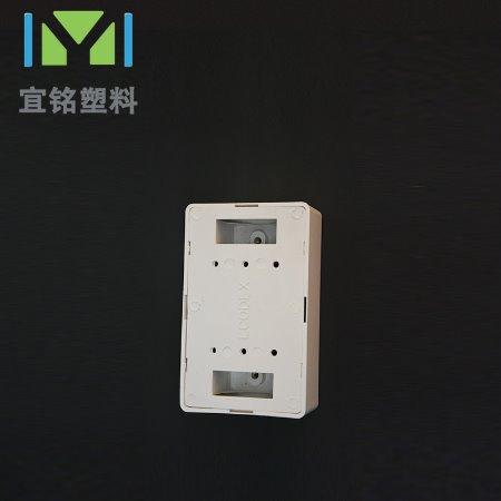厂家直销 电工管件PVC转换插座