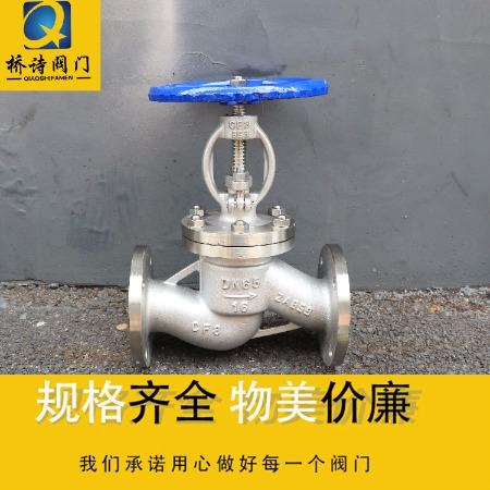 【上海桥诗阀门】DN100不锈钢截止阀 价格实惠各式各样性价比高专业厂家价格实惠
