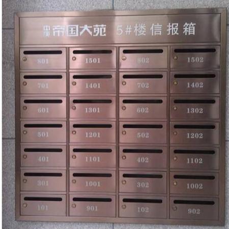 郑州小区信报箱 邮政管理箱定制 河南大象专注信报箱生产 厂家直销 量大从优