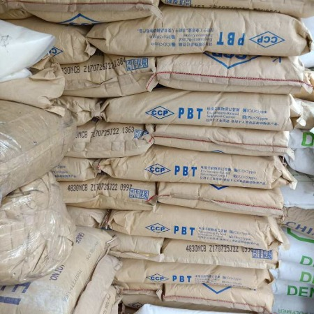 高抗然料PBT 台湾长春 4130-104F 30%玻璃纤维增强注塑料PBT