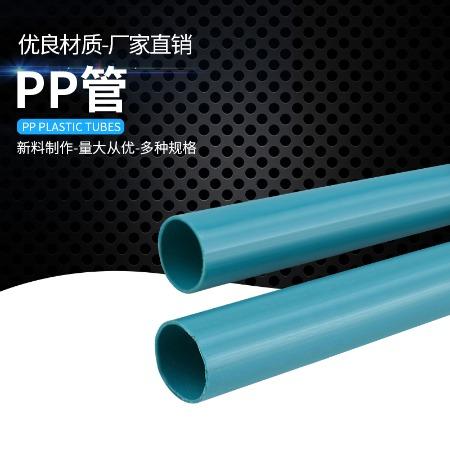 厂家直销 产品pp管 ABS管 塑胶制品 PP管材 ABS管材 橡胶制品