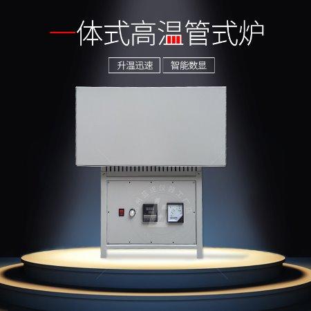 蓝途仪器  管式炉高温管式炉高校科研首选