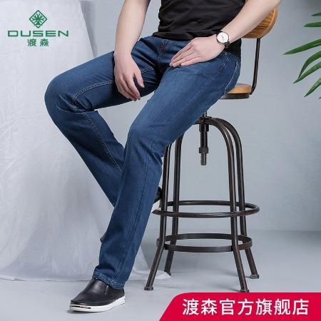男士牛仔裤 休闲牛仔裤  韩版牛仔裤  渡森牛仔裤 郑州渡森专注男士服装批发设计厂家