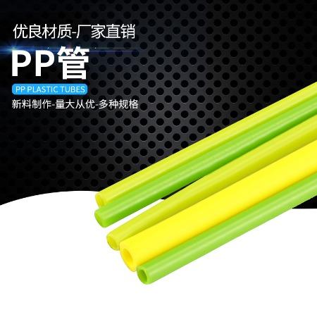 塑胶pp管 ABS管 塑胶制品 PP管材 ABS管材 橡胶制品 厂家直