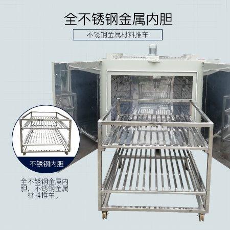 蓝途仪器 推车烘箱热风循环烘箱五金电镀高温烤箱