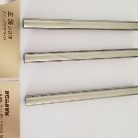 点焊机焊头 铈钨电极 高密度磨光铈钨