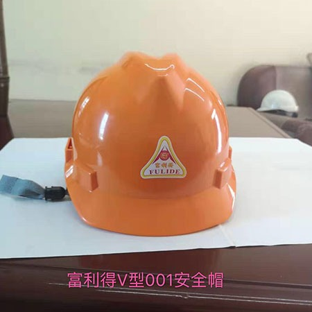 富利得安全帽防护厂家  玻璃钢安全帽直销