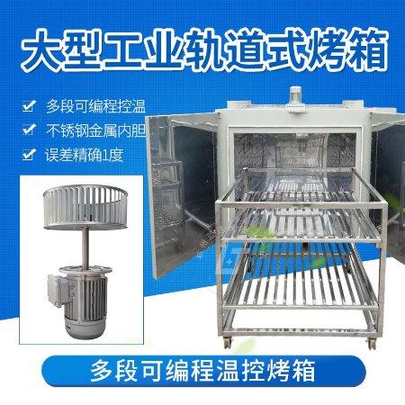 蓝途仪器 500度高温老化箱工业烘箱五金电镀热处理设备外壳喷塑板材厚度是一般厂家的2倍厚度